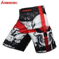 China Professional Sportswear Manufacturer make your own sublimation mma shorts on sale