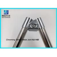 Buy cheap Oblique Double Chrome Pipe Connectors Clamp Clip Lean Tube For Floor Display Board from wholesalers