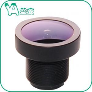 Buy cheap Hd Varifocal 3.6Mm M12 MTV Mount Lens IR Dome CCV Camera Lens 3Group 4G product