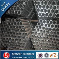 Buy cheap Q195 Round Weld black steel pipe/tube from wholesalers