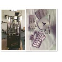 Buy cheap High Precision Automatic Capsule Filling Machine NJP-200 Capsule Filler Machine from wholesalers