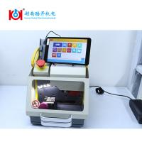Buy cheap DC24V / 5A Key Cutting Machine Automatic 255w * 360h * 340dmm Accept OEM from wholesalers