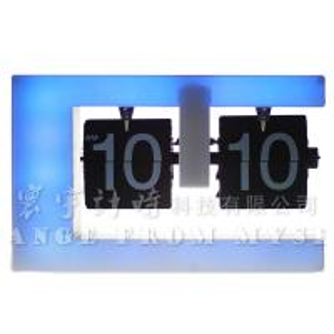 China MK-TIME Quartz Analog Flip Down Clock With LED Lights on sale