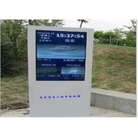 Buy cheap Professional LG 65 Inch Outdoor Digital Signage , Totem Digital Signage product