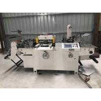 Buy cheap Diversified Electronic Material and Electrical Appliance Die Cutting Machine from wholesalers