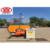 Buy cheap Normal Pressure Horizontal Steam Boiler For Mushroom Cultivation Autoclave Sterilization from wholesalers