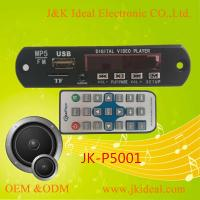 Buy cheap JK-P5001   USB TF card fm radio car mp5 video player module circuit board product