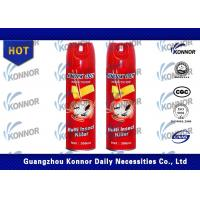 Buy cheap Household Chemicals Insect Killer Spray Aerosol Manufacturers from wholesalers
