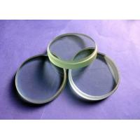 Buy cheap High Temperature Borosilicate Optical Quality Glass Transparent 3mm Thickness product