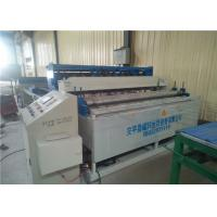 Quality Galvanized Wire Fence Mesh Welding Machine 4T High Efficiency Stable Performance for sale