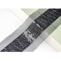 Buy cheap Shiny Sequin Embroidery Nylon Mesh Lace Trim For Fashion By Schiffli Lace from wholesalers