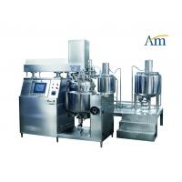 Buy cheap Jet Type Vacuum Emulsifying Machine With Large Vane Mixer SUS304 / SUS316L Material product
