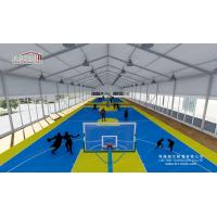 Buy cheap Waterproof PVC Roof Outdoor Exhibition Tents Marquee with Tempering Glass Sides from wholesalers
