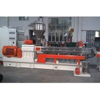 Buy cheap 500 kg/h output Twin Screw Extruder PP Flakes bottles Recycle Making Machine product