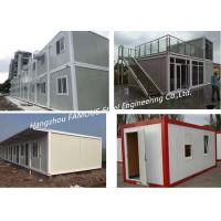 Buy cheap Prefab Folding Living House G+1 Floor Modular Integrated Home For Labour Camp Or from wholesalers