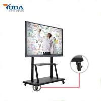 Buy cheap 220-500 Watt LCD Interactive Touch Screen With 10 Simultaneous Touch Points product