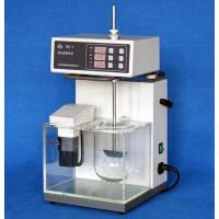 Buy cheap RC- 1 Dissolution tester product