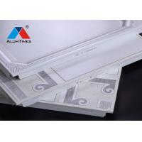 Buy cheap 300*300mm Suspended Aluminum Ceiling Tiles For Bathroom Heat Insulation product