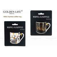 Buy cheap Household 90cc Capacity Espresso Coffee Mugs New York Building Pattern Dot from wholesalers