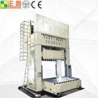 Buy cheap Servo Motor Hydraulic Press Die Cushion With Movable Worktable Deep Drawing product