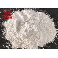 Buy cheap MSDS Certified Ceramic Sealants Grade PCC Calcium Carbonate Powder product