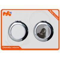 Buy cheap Silver Ladies Sublimation Compact Mirror With Prepainted Pictures from wholesalers