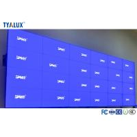Buy cheap DiD LCD Video Wall , Ultra Narrow Bezel Multi Touch Video Wall Led Backlight product