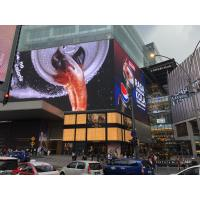 Buy cheap AC110-220V P6.4 LED Advertising Board , Outdoor LED Display Screen 1/4 Scan Driving from wholesalers