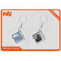 Buy cheap Multi Color Sublimation Compact Mirror For Ladies And Girls Dressing from wholesalers
