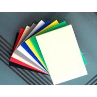Buy cheap Heat Resistant PP Hollow Sheet Fluted Polycarbonate Sheets for Greenhouse product