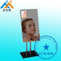 Buy cheap 32Inch Touch Mirror Interactive Touchscreen Magic Mirror With Motion Sensor from wholesalers