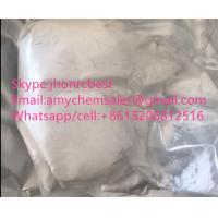 Buy cheap MABC white raw powder ,good cannabinoids mab-chminaca, adbf for lab research, high quality and purity product