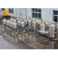 200L SUS304L Small Brewery Equipment , Electric Heating Small Brewing Systems