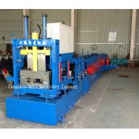 Buy cheap Automatic C Purlin Roll Forming Machine 15-20m/Min PLC Control System product
