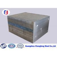 Annealed Carbon Steel Block SAE1050 / 50# Hot Rolled Tempering HRC 19 - 22