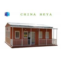 Long Service Life Pre Built Metal Homes , Steel Frame Small House Sandwich Panel Roof