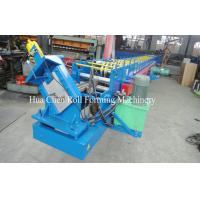 Buy cheap High Efficiency Door Frame Steel Roll Forming Machine 380V 1.2mm product