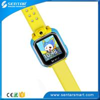 Buy cheap Kid mini safeguard V83 anti lost smart watch for baby SOS call button GPS from wholesalers
