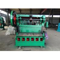 Buy cheap Automatic Expanded Metal Machine JQ25 - 25 For Expanded Metal Mesh product