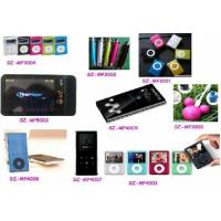 Buy cheap MP3 Player, MP4 Player, MP5 Player product