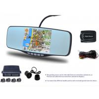 Buy cheap wireless backup camera+Radar detector+gps+speed recorder+backup camera+FCC,CE,ROHS product