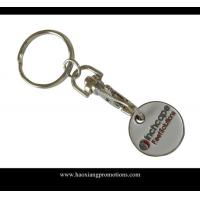 Buy cheap hot sale promotional with custom metal keychain print your logo product