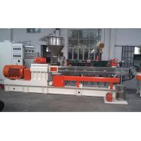Buy cheap 500kg/h PVC granulator twin screw extruder for high speed plastic extruder product