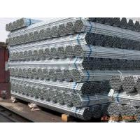 Quality ERW Thin Wall Galvanized Steel Pipe for sale