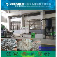 Buy cheap PP/PE/LDPE/LLDPE/PS/ABS waste plastic single stage pelletizing machine/HIgh quality waste plastic recycling / pelletizin product