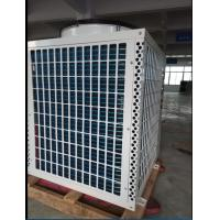 Buy cheap 5HP Top Blowing Air To Water Heat Pump 18KW Rasidential Heating Freestanding from wholesalers