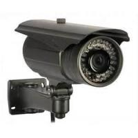 Buy cheap NetWork 1 / 4 COMS night vision waterproof outdoor ip camera with mobile phone view product