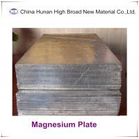 China 99.9% Pure Magnesium Plate / Sheet Corrosion Resistance Max Width 600mm on sale
