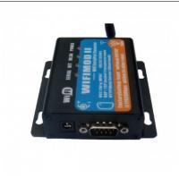 Buy cheap good wi-fi module from wholesalers