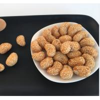 Buy cheap Sesame Coated Roasted Cashew Nut Snacks Halal Certified Snacks from wholesalers